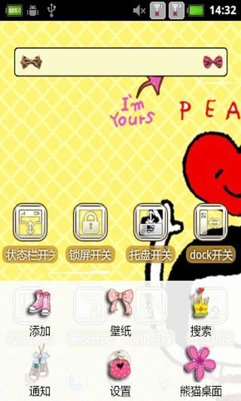 主题 作者:福建博瑞 可爱韩国小清新  应用于熊猫桌面的主题,已包含熊