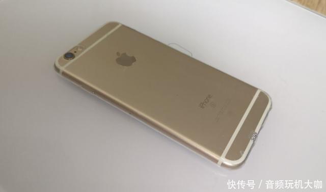 <b>曾公认手感最棒苹果手机,售价高达5288元,如今有钱买不到</b>