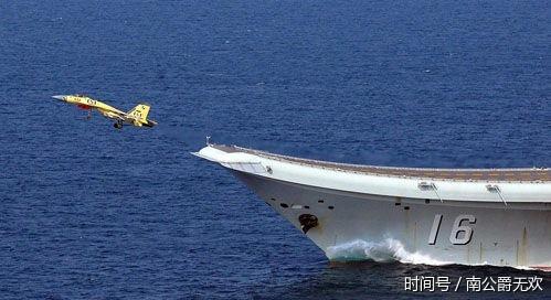 中国唯一舰载机歼-15停产?原因让国人喜出望外 - 挥斥方遒 - 挥斥方遒的博客