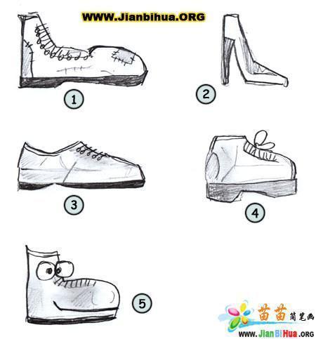 可爱小鞋简笔画怎么画