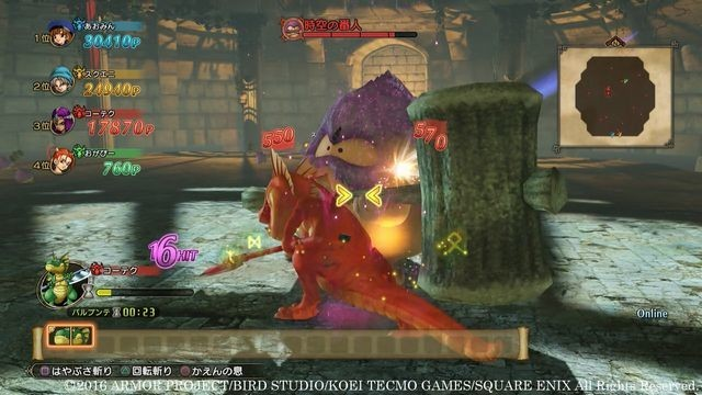 勇者斗恶龙英雄2多人模式上线