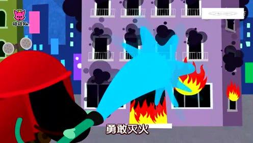 豆乐儿歌:豆乐儿歌之超级救护队