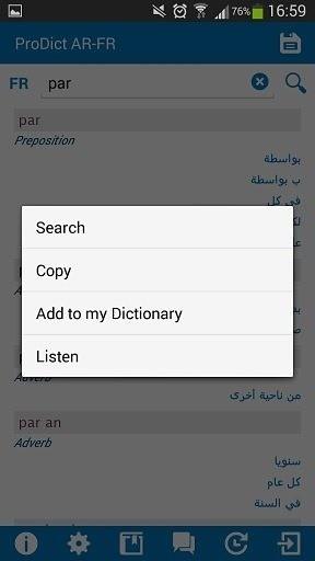 French - Arabic dictionary截图1