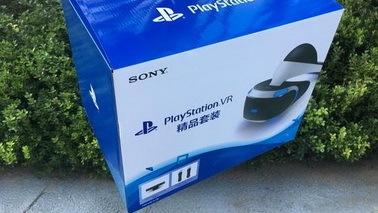 索尼PS VR国行精品套装开箱视频 附赠《驾驶俱乐部》