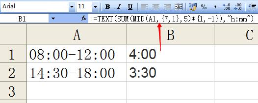 excel在一个单元格中的两个时间怎么相减,结果