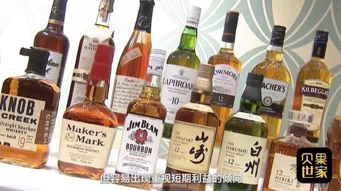 日本威士忌拍出6百万天价,背后生产商三得利,还有啥绝招?