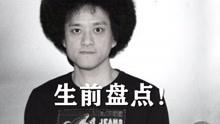生前盘点!他写的歌会洗脑,音乐人赵英俊因病去世