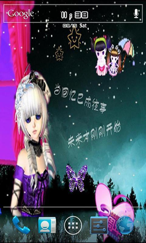 qq炫舞2游戏桌面壁纸 qq炫舞2 x52 桌面壁纸 游戏人物 帅哥美女 舞蹈