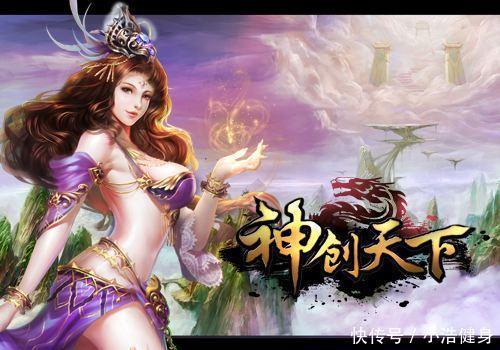 《神创天下公益服》是一款即时战斗的角色扮演类页游,游戏主要以封神为主线展开,主打双核心用法。