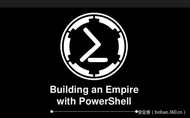 【技术分享】利用PowerShell Empire生成网络钓鱼文件