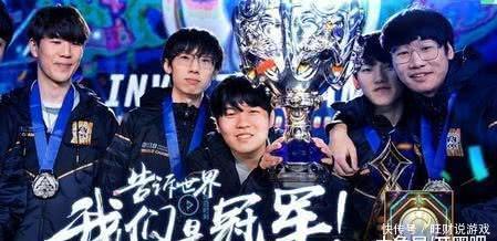 王思聪发放IG夺冠第四波福利, 领取平台直接瘫痪了, 有抢到的吗