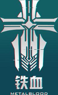 铁血logo.jpg