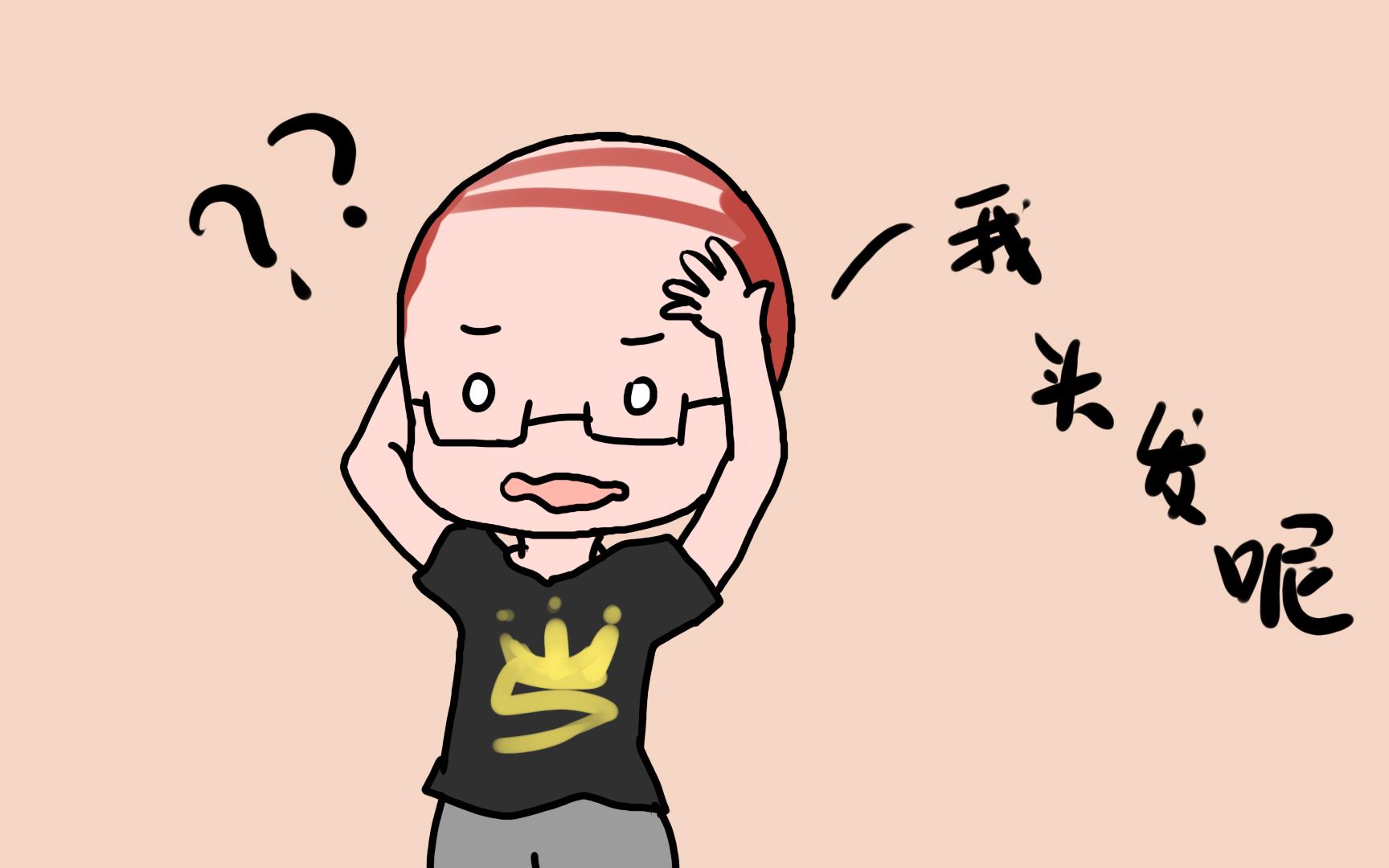 【手书】燃烧忽悠的卡路里!!!