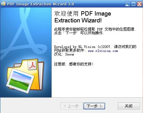 pdf文件转换txt_Word、PDF、PPT、TXT通用转换方法集锦_飓