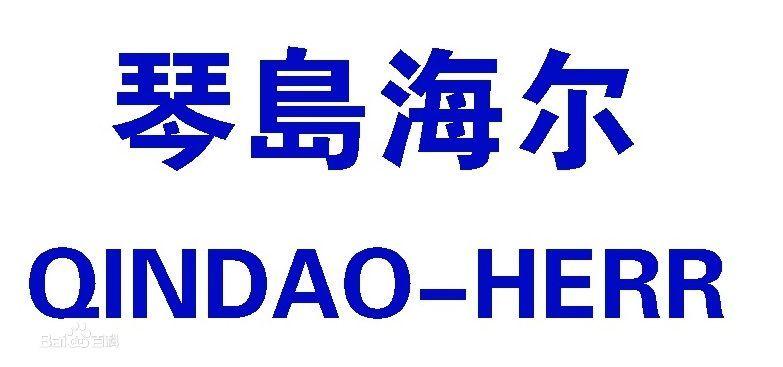 青岛海尔洲际酒店 logo