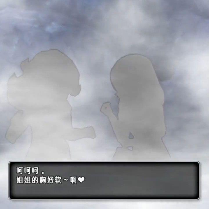 死斗!深山的秘密温泉02.jpg