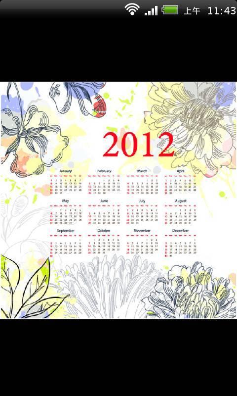 2012日历矢量图