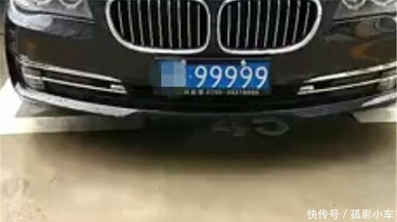 """深圳最""""贵""""宝马5系,挂""""九五之尊""""牌,牌值300万,车价仅70万"""