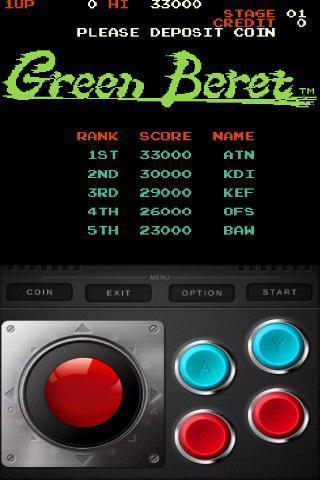 绿色兵团截图1