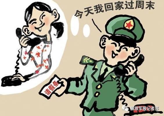 破坏军婚:必将受到法律严惩 - 一统江山 - 一统江山的博客