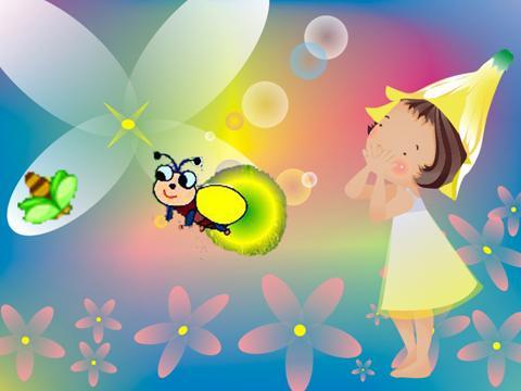 小小萤火虫