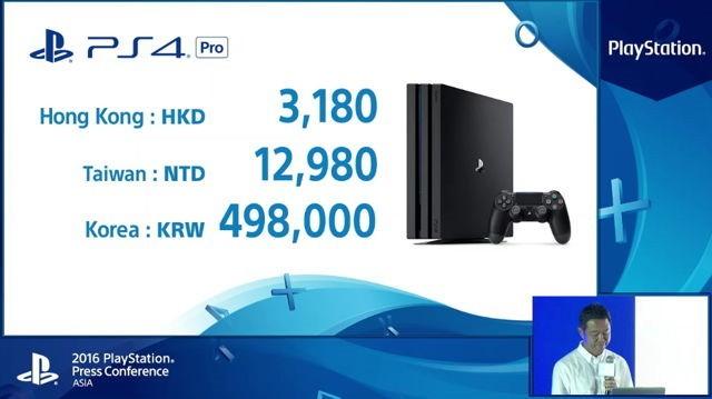 港版PS4 Pro售价3180港币