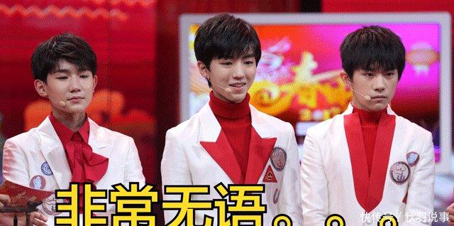三小只TFBOYS-王俊凯王源易烊千玺表情,萌有搞笑面子你图什么图片
