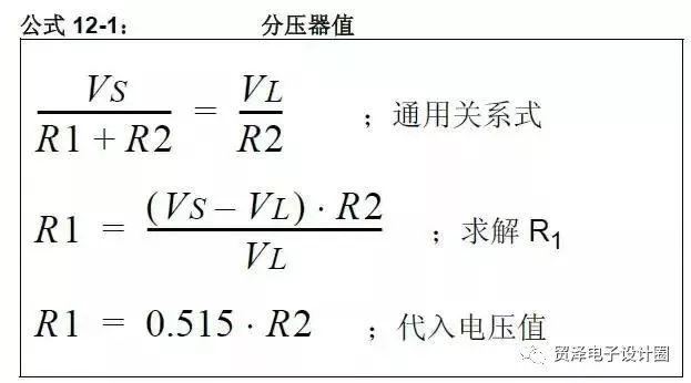 为便于电路分析,使用戴维宁等效计算来确定外加电压 va 和串联电阻r.