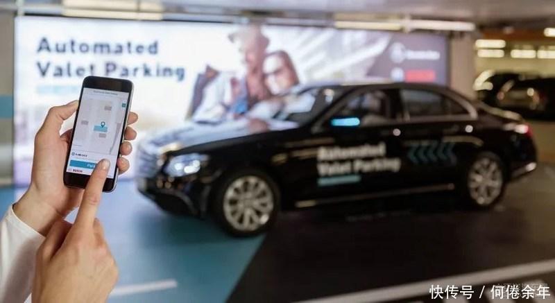 戴姆勒和博世获全球首个L4级别自动泊车许可