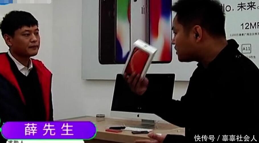 男子买苹果XR,回家发现是演示机,店主:演示机