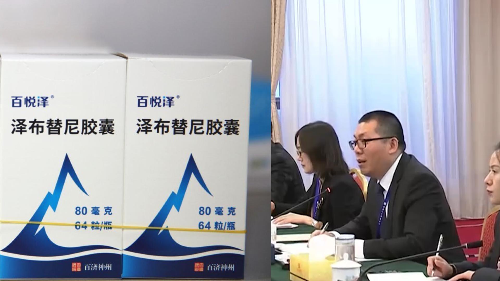 第一次!中国创新药出口美国