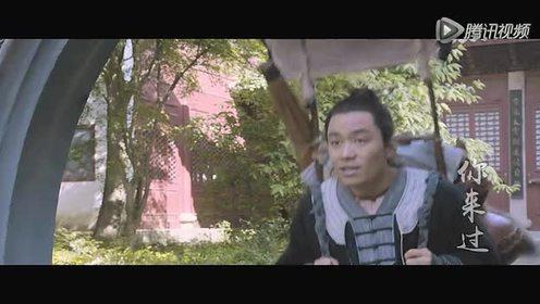 《道士下山》主题曲MV《一念之间》