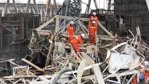 """发电厂""""11·24""""冷却塔施工平台坍塌特别重大事故发生"""