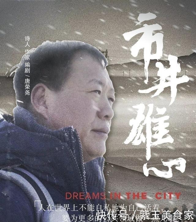 市井雄心丨中国当代徐霞客,却把钱给了骆驼……