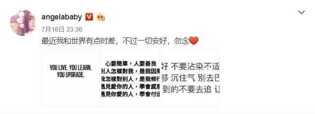 Angelababy和黄晓明像极了杨幂和刘恺威,他们离婚了?