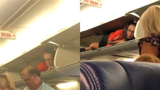 傻眼!美空姐躺机舱行李架内招呼旅客,她直呼:是我在做梦吗?