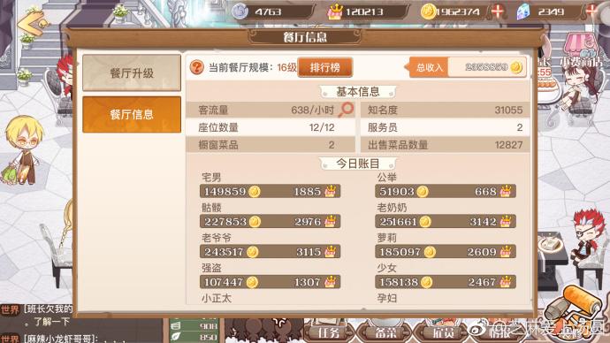 【0410今日餐厅】冷豆腐1.jpg
