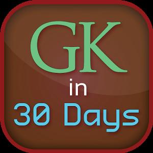 Learn GK in 30 Days