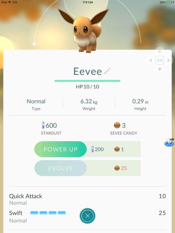 Pokemon Go强制进化伊布教程 Eevee自动进化
