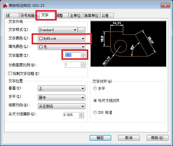 CAD里小标注的尺寸线看不到_360v尺寸鞋柜cad尺寸图片