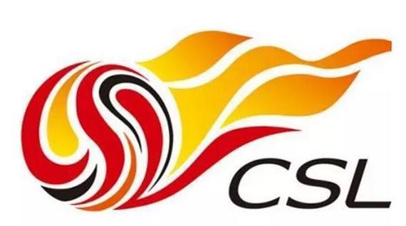 logo logo 标志 设计 矢量 矢量图 素材 图标 570_318