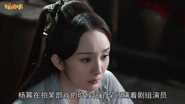 杨幂有多拼?在片场待了一个月,邓超才知道她怀孕了