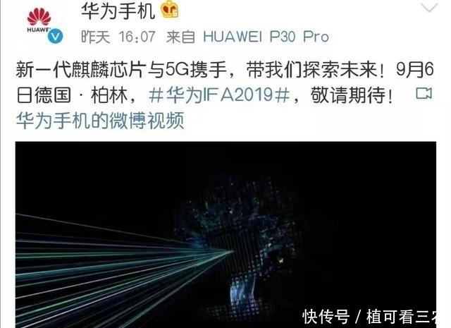 麒麟990官宣,这款国产最新处理器具备这些亮点,干掉骁龙了吗?