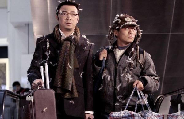 徐峥喜剧电视剧_作为一部2010年的公路喜剧,直到现在,人们都对王宝强和徐峥的《人在
