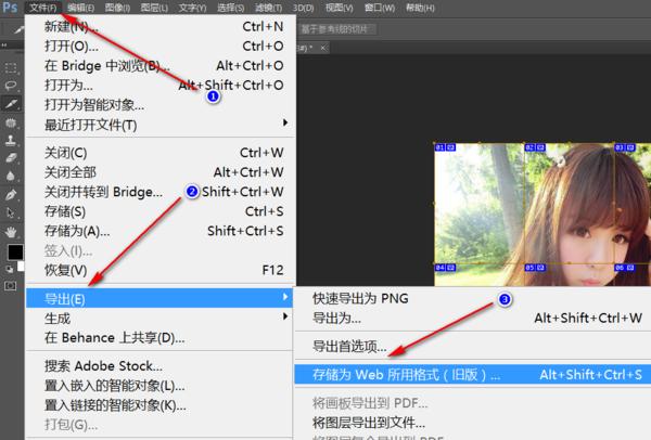 "PS怎么保存切片PNG文件(图2)  PS怎么保存切片PNG文件(图5)  PS怎么保存切片PNG文件(图10)  PS怎么保存切片PNG文件(图12)  PS怎么保存切片PNG文件(图14)  PS怎么保存切片PNG文件(图17) 为了解决用户可能碰到关于""PS怎么保存切片PNG文件""相关的问题,突袭网经过收集整理为用户提供相关的解决办法,请注意,解决办法仅供参考,不代表本网同意其意见,如有任何问题请与本网联系。""PS怎么保存切片PNG文件""相关的详细问题如下:PS怎么保存切片PNG文件 =="