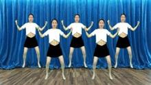 时尚健身舞《我最》动感旋律 步伐简单动感 适合大众健身