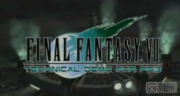 2005年E3上《最终幻想VII》的DEMO演示画面