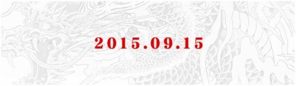 【TGS2015】10周年新作!《人中之龙》即将发表