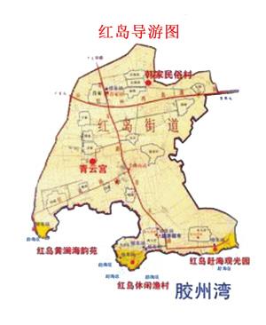 位于中国青岛,主体功能为国家重要的区域性航空