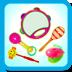儿童玩具乐器(Kid Musical Toys)